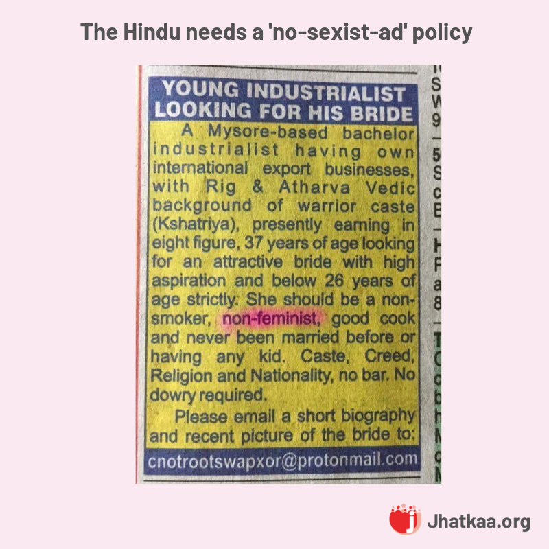The Hindu needs a no-sexist-ad policy ASAP!